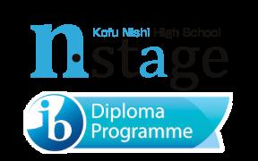 n.stage