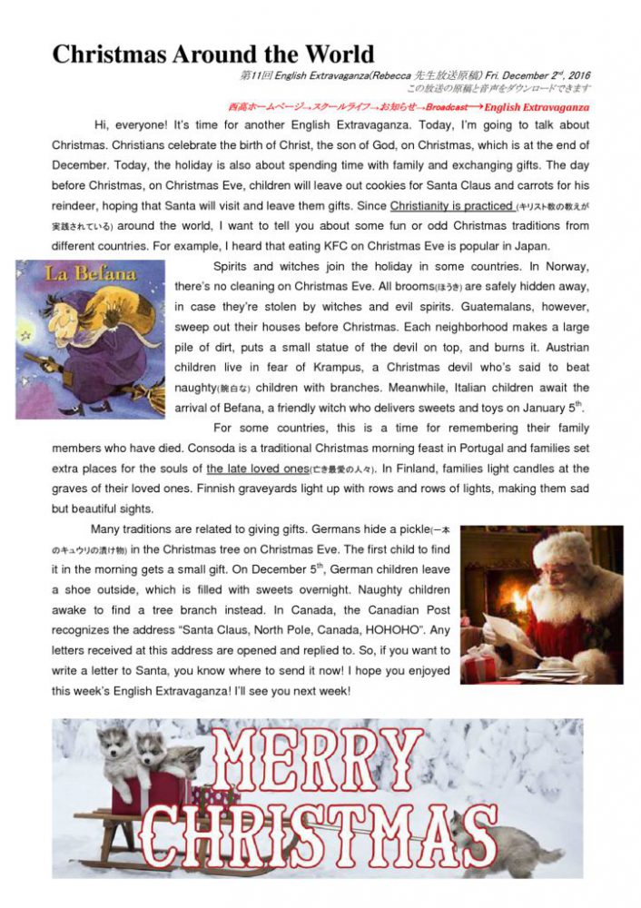 thumbnail of 11th_Christmas Around the World