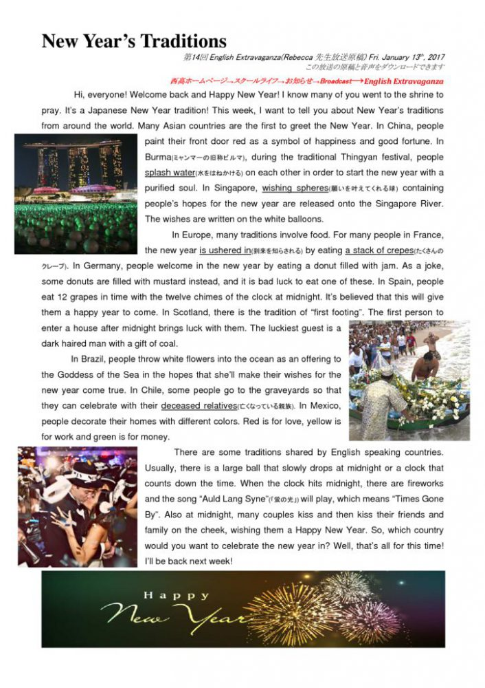 thumbnail of 13th_New Years Traditions