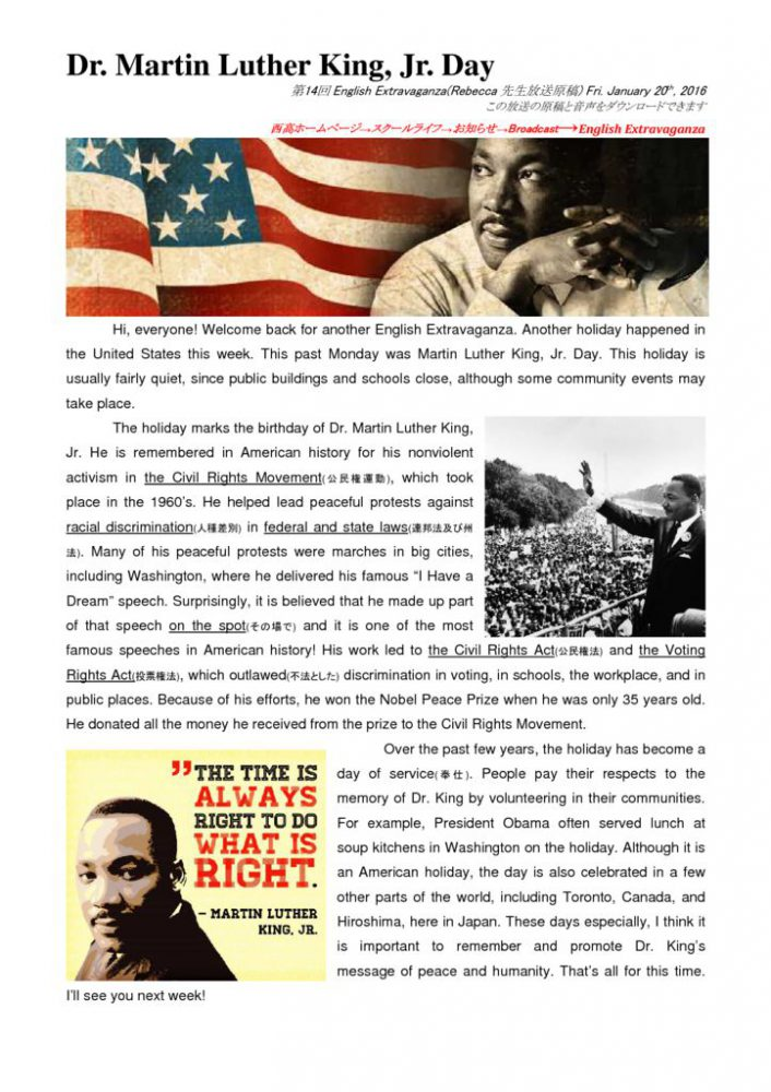 thumbnail of 14th_ MLK Day
