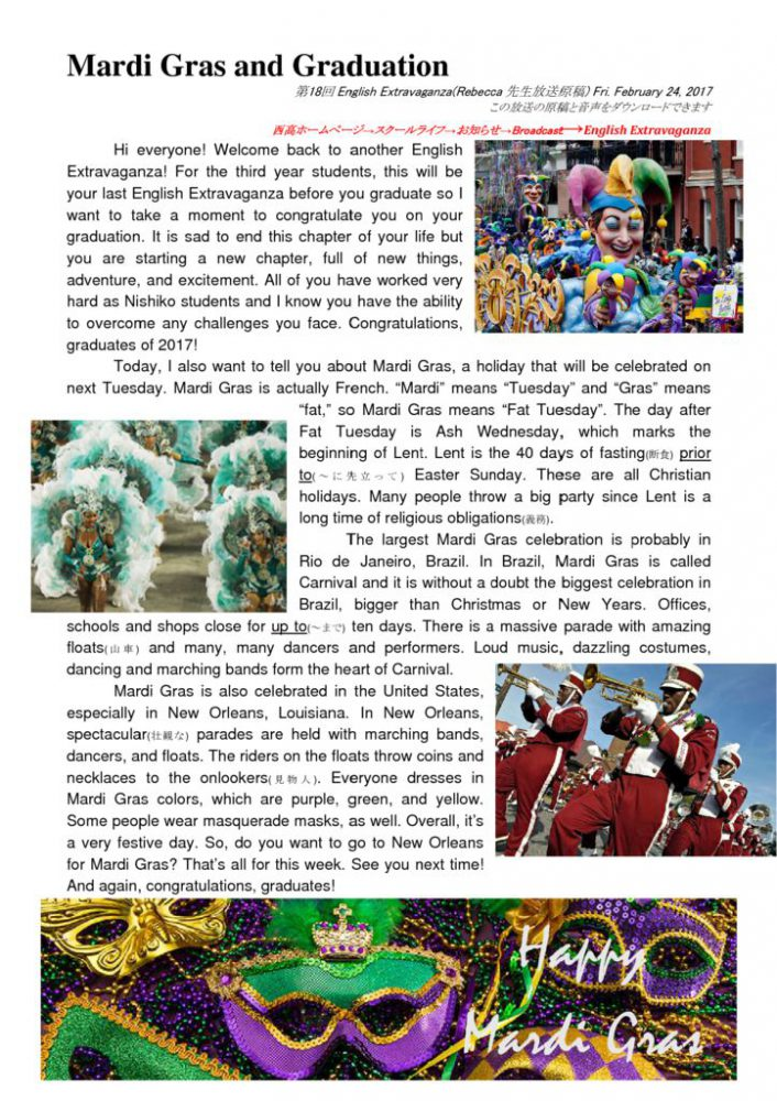 thumbnail of 18th_ Mardi Gras and Graduation