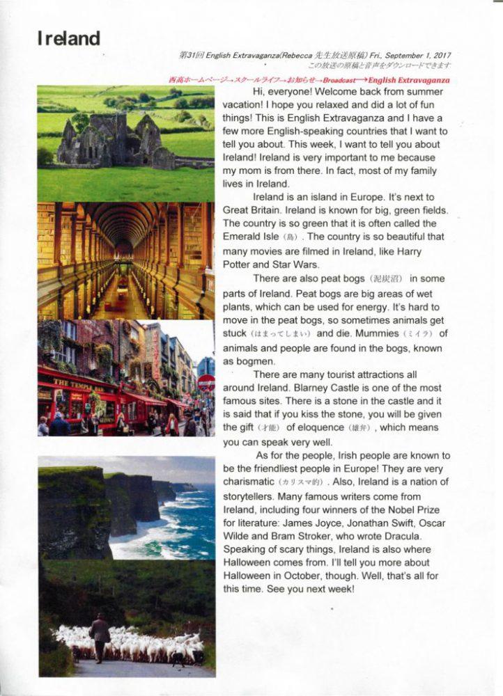 thumbnail of 31th_Ireland