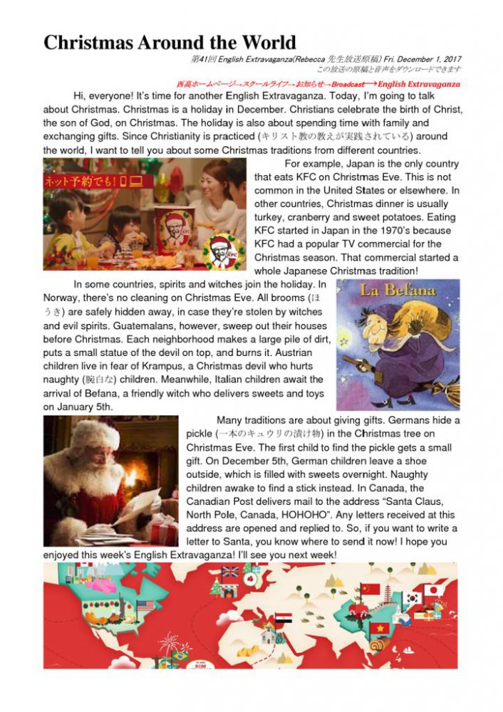 thumbnail of 41th_Christmas Around the World