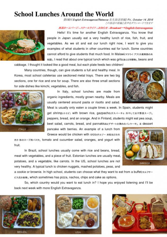 thumbnail of 5th_School Lunches Around the World