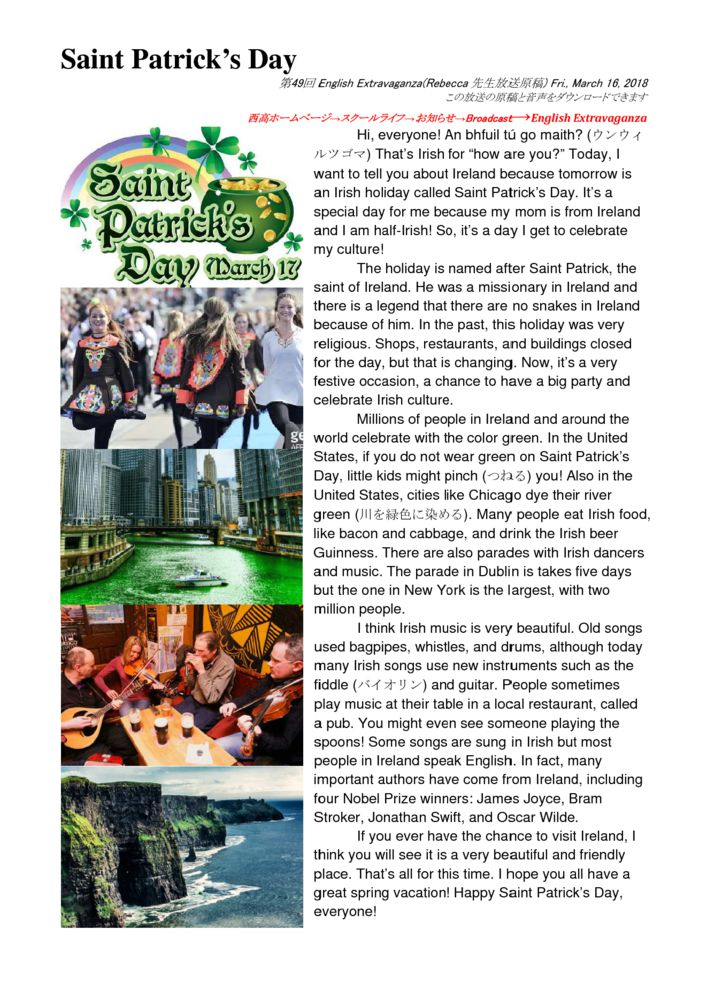 thumbnail of 49th_Saint Patricks Day