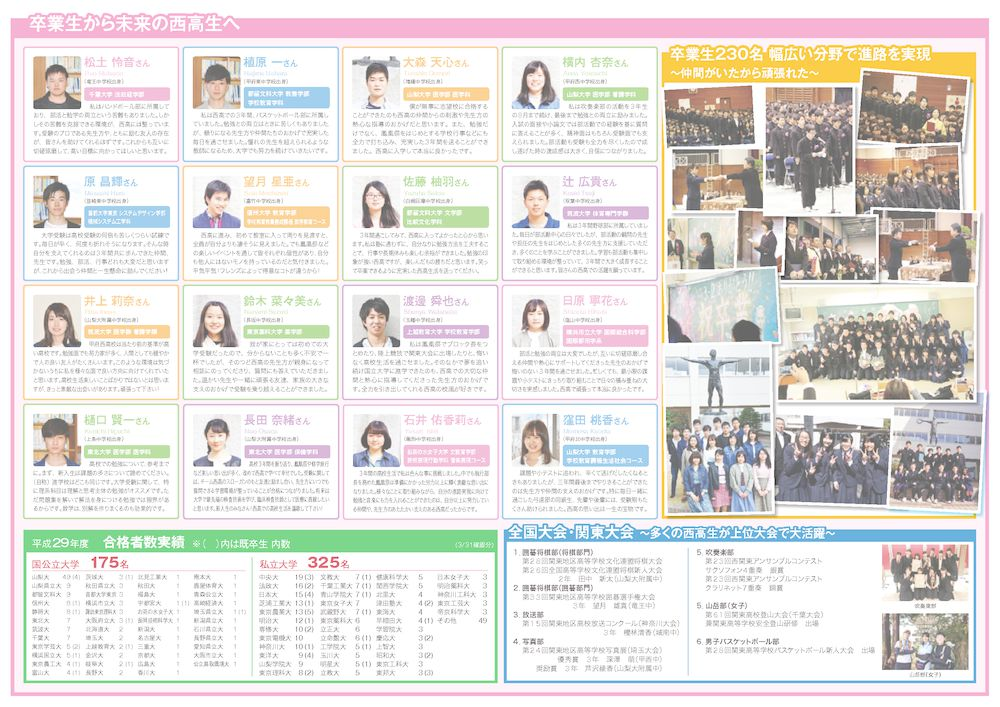 thumbnail of nstage_53_web-2