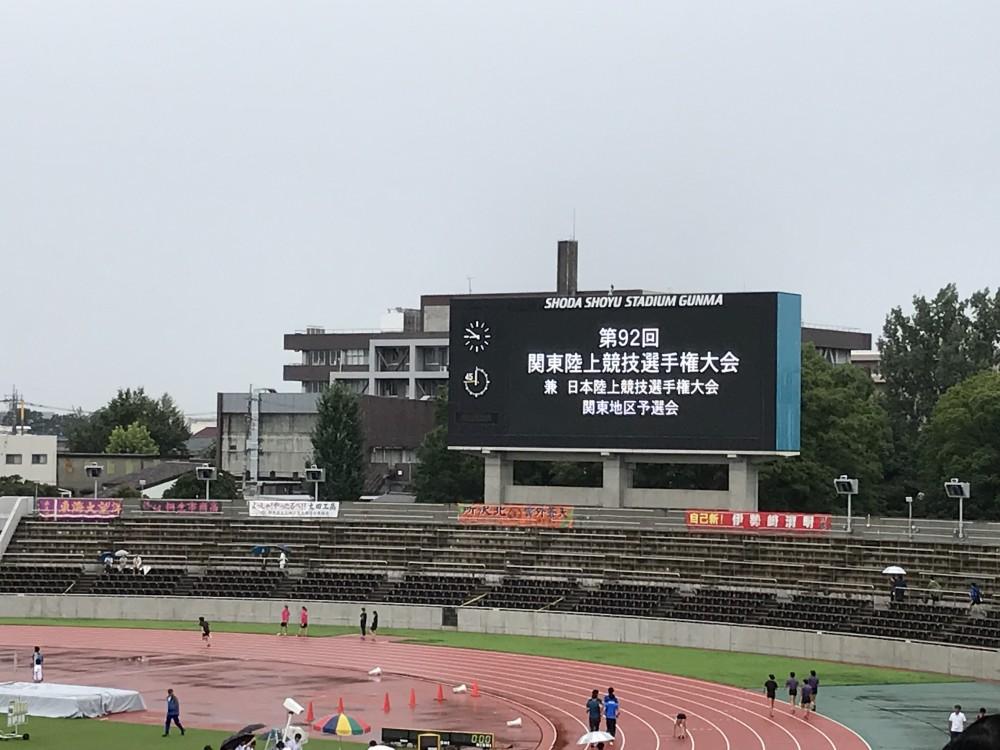 陸上 関東 2019 大会 中学