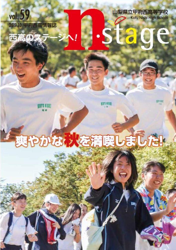thumbnail of 文書3